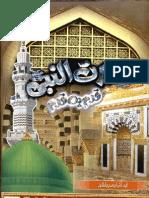 SEERAT_UN_NABI_QADAM_BA_QADAM_VOL_2