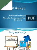 Электронная библиотека МТИИ DYD2012 (СергейТарасов_НематХикматов)