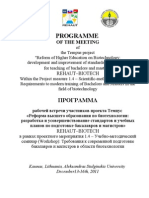 Program of Meeting Dec 2011 LT En
