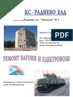 Katalog VAGONI_bg