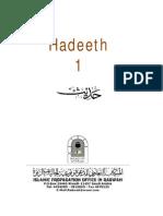 En Hadeeth1