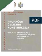 Proracun_celicnih_konstrukcija_1-10