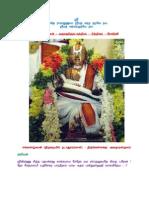 Engalazhwan-koil Athan File