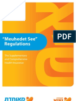 Meuhedet See Regulations