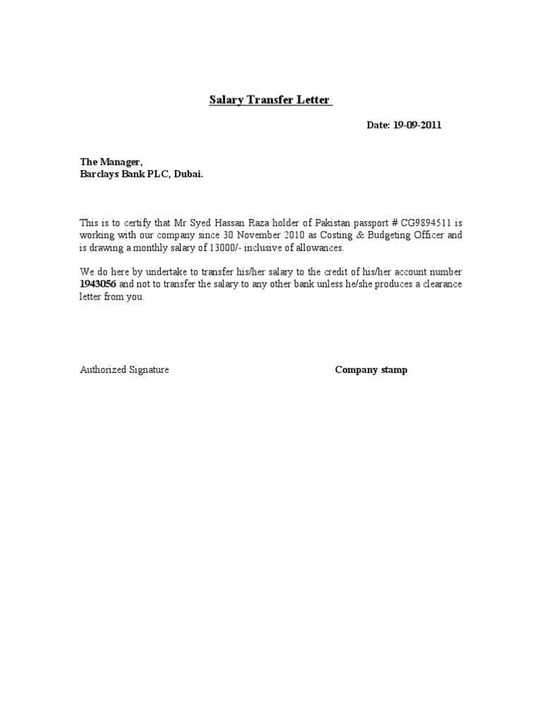 Salary Transfer Letter Format BST – Noc Sample Letter from Employer