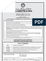 Haj Application - 2012-(Print in Legal Size Only)