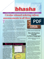 4th Edition Vibhasha English