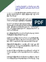 4. Short History of Burmese Muslims by SPDC