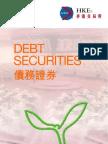 香港交易所 DEBT SECURITIES