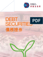 香港交易所 DEBT SECURITIES