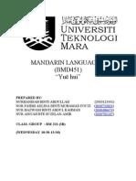 BMD 451 Mandarin Script