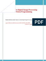 การประมวลผลภาพด้วยดิจิทัลด้วยโปรแกรม Visual C++ EP5 Morphological Image Processing