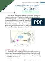 การประมวลผลภาพดิจิตอลด้วยโปรแกรม Visual C++ EP9 การติดตั้ง OpenCV ใน Visual C++.NET 2003