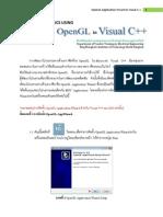 เนื้อหา Computer Graphics Using OpenGL in Visual C++ EP2 Application Wizard in Visual C++