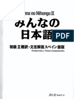 41058415-Minna-no-Nihongo-2-Libro-de-Gramatica-en-espanol