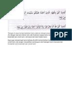 Ayat Nabi Sulaiman