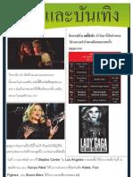 Sasha - Thai newsletter