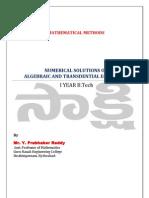 MM Algebraic&TransdentialEquations
