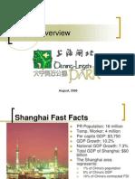 Daning Overview (Atlantic International)