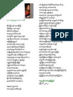 PDF - _824_ Domestic Help in Malaysia