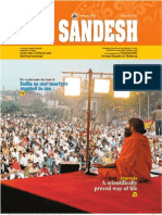 YogSandesh January Eng2012