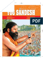 YogSandesh November Eng2011