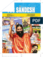 YogSandesh September Eng2011
