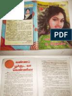 45295372 Vanna Poo Chooda Vaa Vennilaa Lakshmi Prabha