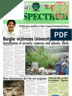 JULY Newspaper