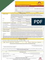 Premium Change Form