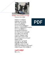 PDF - _828_ Hate the War