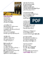 PDF - _830_ Burma's Paliman Without Aung San Suu Kyi