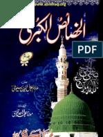 AL_KHASAIS_UL_KUBRA_VOL_2