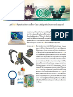 ANSYS Introduction Overview Full
