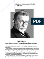 Ян Беленький, профессор. Выставка в еврейской гимназии Берлина. Медицина и физиология.