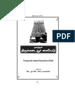 Nagarathar Thirukadayur Kaiyedu