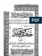 Kitabul Aqal by Allama Anwaar ullah Farooqi