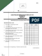 ujiansm12010mathematicsyear3papertwo-100830194609-phpapp01