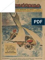 """Περιοδικό """"Ελληνόπουλο"""" τεύχ. 12, τόμ. α΄ 1945"""