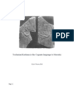 Tocharian the Cognate Language of Meroitic