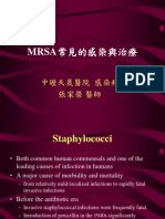 MRSA常見的感染與治療