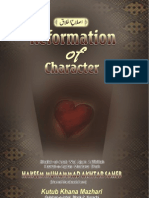 Reformation of Character[1]
