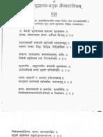 Shri batukbhairav stotram
