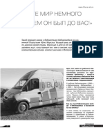 Bibliomóvel - The Modern Library Magazine - Russia