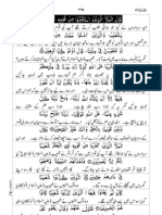 Para 09 Translation by Molana Yusuf Motala Sahib