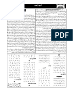 page no 9 1-5 to 7-5-2012