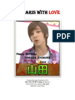 At Paris With Love (Yamada Ryosuke Fan Fiction)