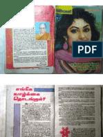 89383976-Tamil-Magazine-275
