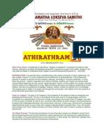 About Athirathram