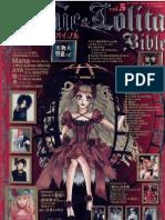 Gothic Lolita Bible 5